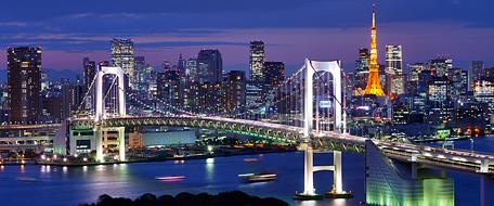 Tokyo ©