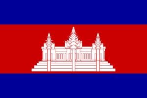 drapeau_Cambodge